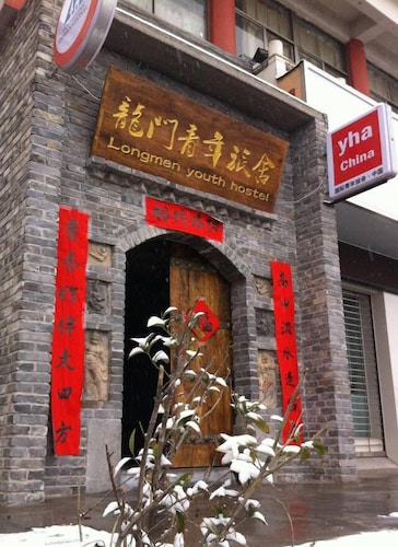 Luoyang Longmen Youth Hostel