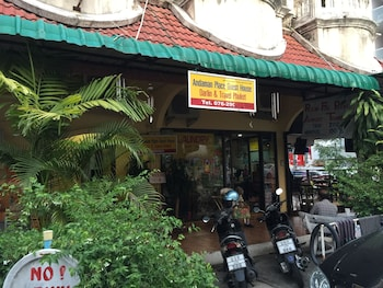 Andaman Place Guesthouse