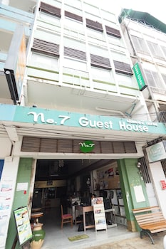 No.7 Guest House