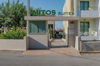 Mitos Boutique Hersonissos