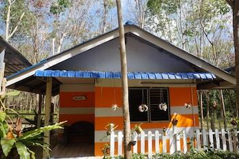 Kittiya Homestay