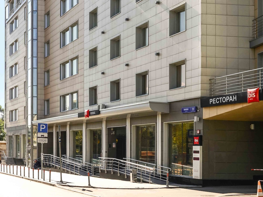 Ibis Moscow Paveletskaya low cost standard hotel near Moscow 39 s