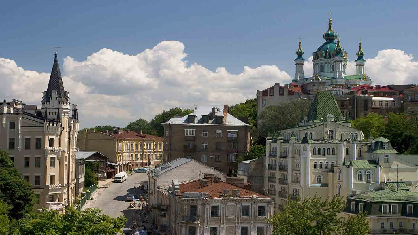 Top 10 Kiev Hotels $22 | Cheap Hotels on Expedia