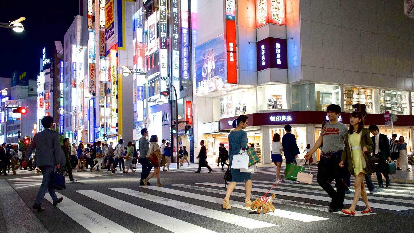 Cheap flights to tokyo expedia for Tokyo what to see