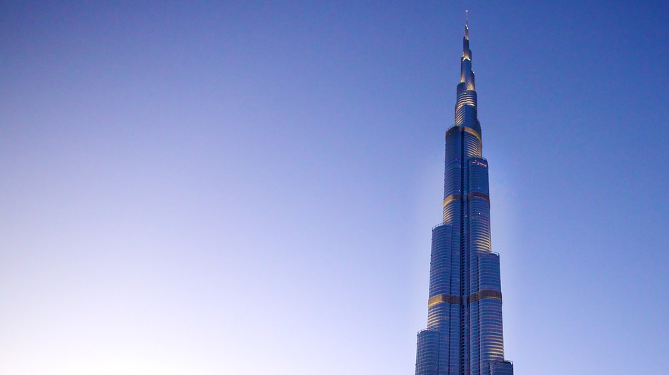 Burj khalifa in dubai emirate expedia for Dubai hotels near burj khalifa