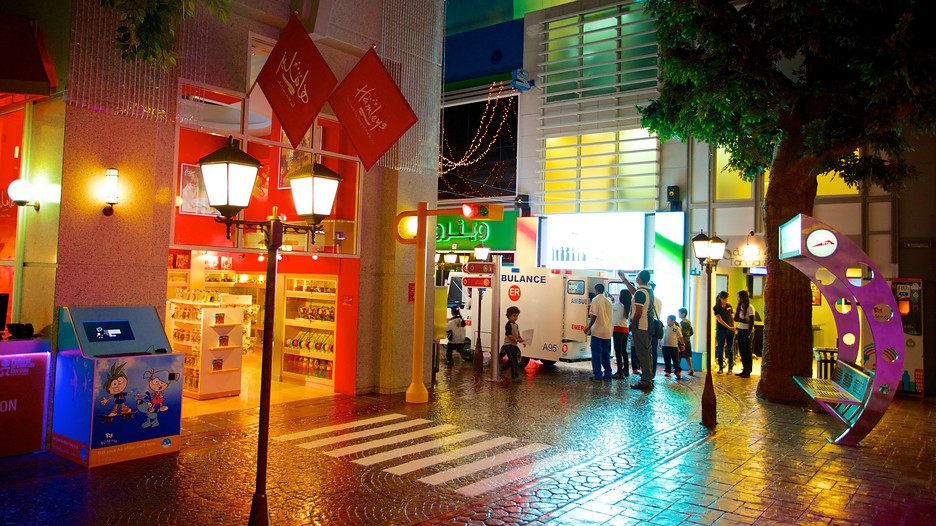 Mall View Al Barsha Dubai  Zomato