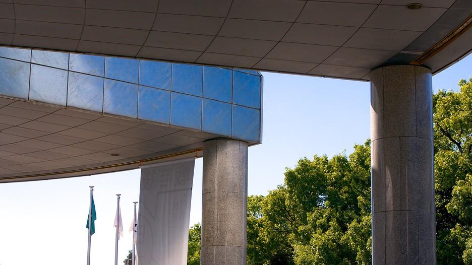 广岛 广岛市现代美术馆 | expedia.com.hk