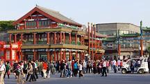 Porta Frontale (Porta Qianmen) - Pechino (e dintorni)
