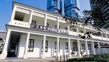 Flagstaff House Museum of Tea Ware - Hong Kong