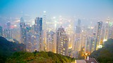 Showing item 12 of 33. Victoria Peak Tower - Hong Kong - Tourism Media