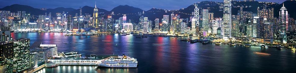 travel packages hong kong