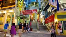 Soho - Hong Kong