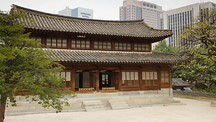 Palazzo Deoksugung - Seoul (e dintorni)