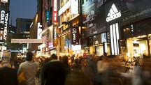 Myeongdong - Seoul (e dintorni)
