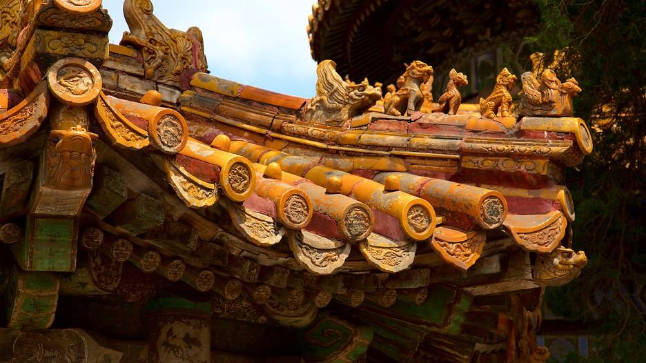 紫禁城の画像 p1_30
