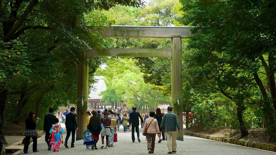Atsuta Shrine in Nagoya,  Expedia.ca