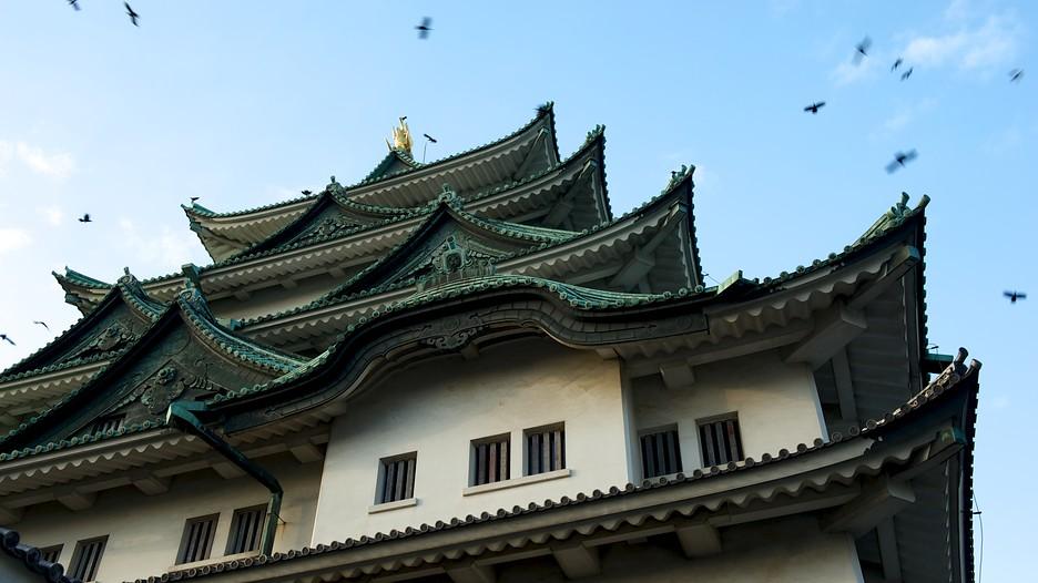 Nagoya Castle in Nagoya,  Expedia