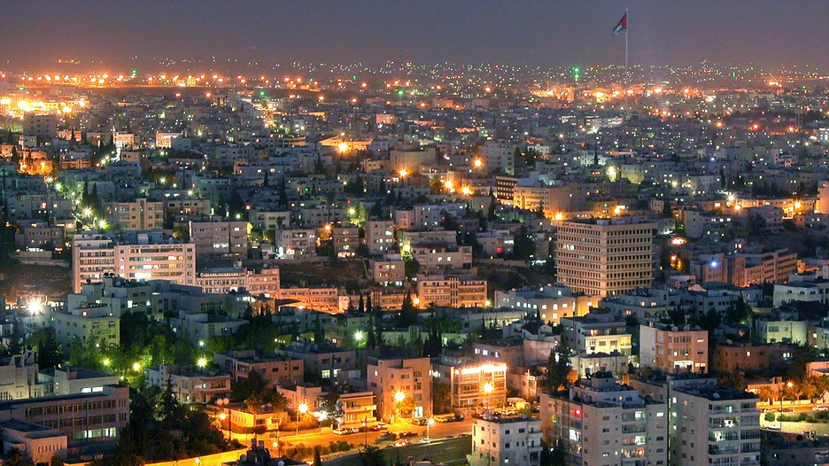 Amman Jordan Vacations 2017: Package amp; Save Up to $C590 on our Deals