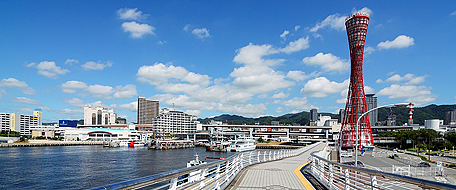 Kobe Hotels