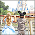 <i>Walt Disney World</i>® Resort<i> Magic Your Way</i>® Theme Park Tickets