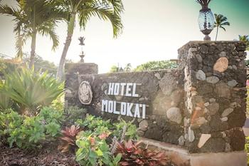 Hotel Moloka'i