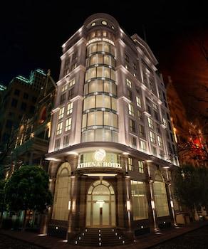 아테네 부티크 호텔