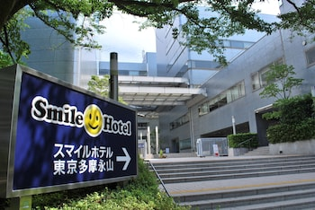 SMILE HOTEL Tokyo-Tamanagayama