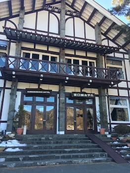 Kawaguchiko Hotel