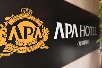 APA Hotel Machidaeki-Higashi