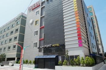 Incheon Airport Hotel