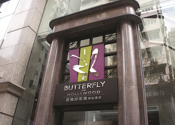 Butterfly on Hollywood