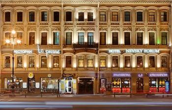 Nevsky Forum Hotel