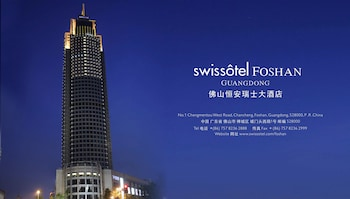 Swissotel Foshan