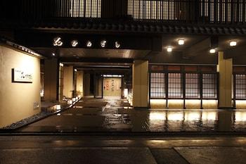 Matsui Bekkan Hanakanzashi