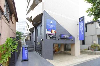HOTEL MYSTAYS 淺草