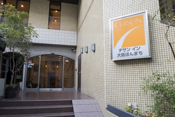 Chisun Inn Osaka Hommachi