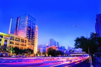 Tangla Hotel Beijing