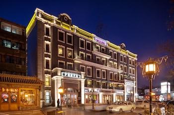 Sofu Hotel