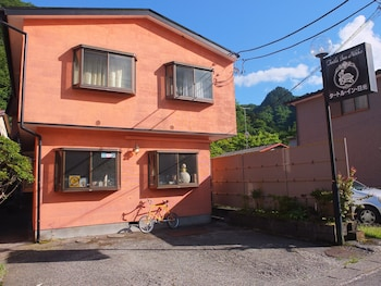 Turtle Inn Nikko