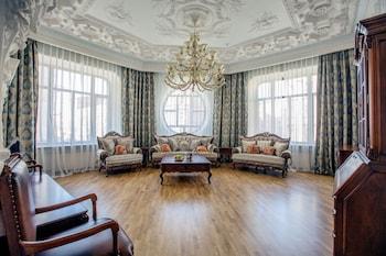 AKYAN Hotel St-Petersburg