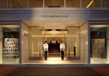 三世代旅行におすすめの、日本語が通じる台北のホテルはありますか?