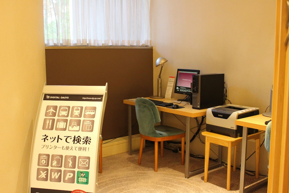 Business Center, The Prince Kyoto Takaragaike