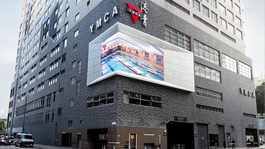 The Salisbury -YMCA of Hong Kong