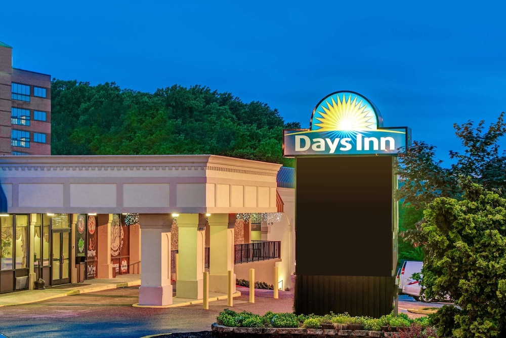 Featured Image, Days Inn by Wyndham Towson