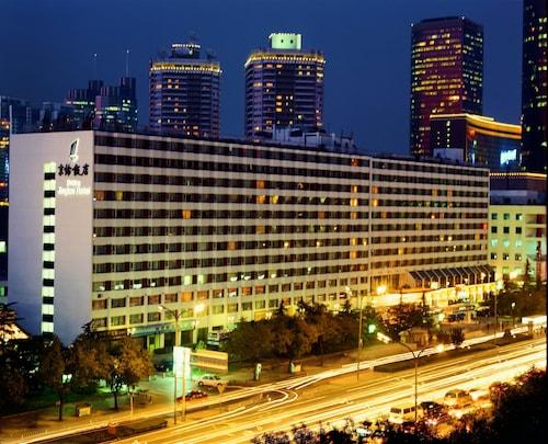 ジンルン ホテル (京倫飯店)