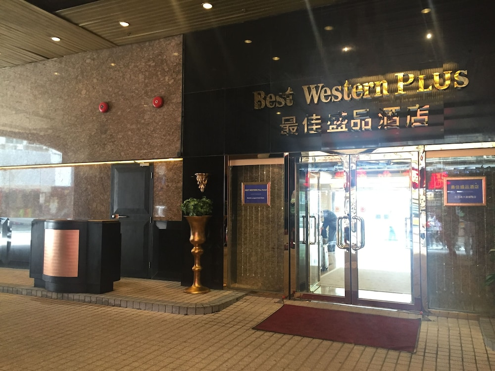 Book best western plus hotel kowloon kowloon hotel deals for Best hotel offers