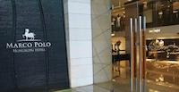 Marco Polo Hongkong Hotel (40 of 55)