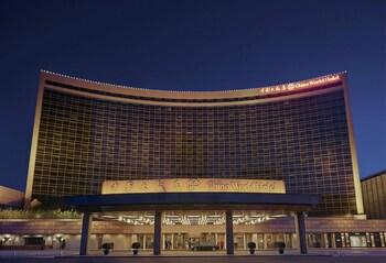 Hotel Near Forbidden City Beijing China China Hotel Deals
