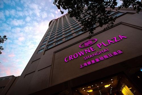 クラウン プラザ ホテル上海 (上海银星皇冠假日酒店)