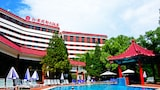 CITIC Hotel Beijing Airport - Beijing Hotels